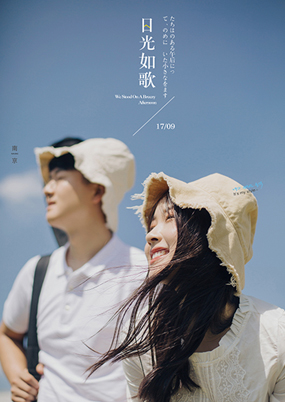 Mr.张 & Miss.邓