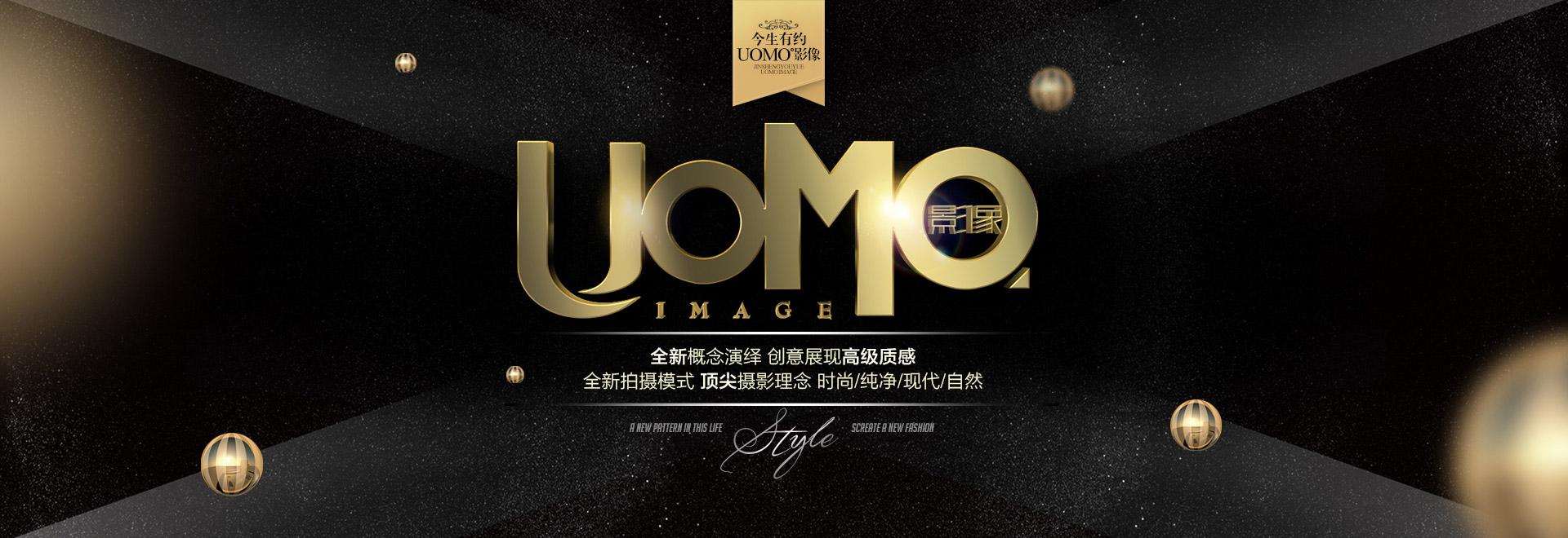 【UOMO全新片场】震撼来袭