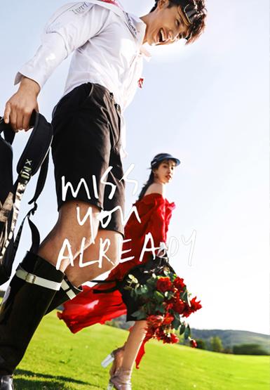 Mr.吴 & Miss.刘
