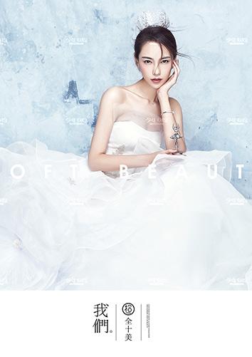 高定系列-纯色之恋