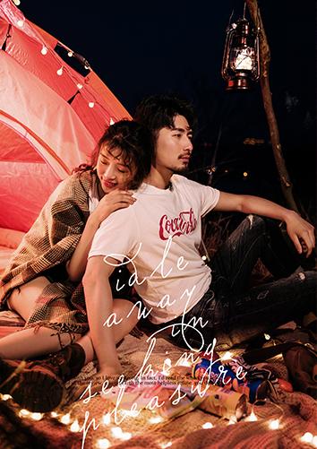 Mr.林 & Miss.杭