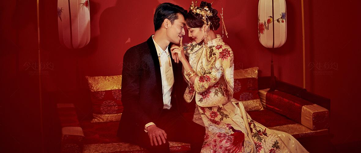国潮新风尚-嫁娶
